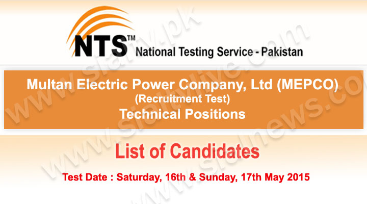 Mepco Multan Technical Positions NTS Test List of Candidates