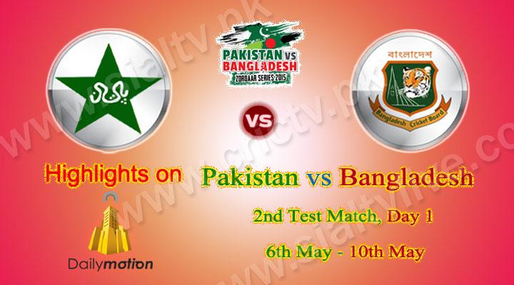 Pakistan vs Bangladesh 2nd Test Day 1