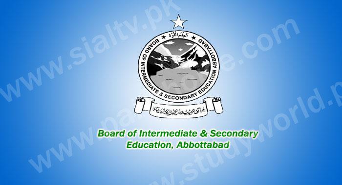 Click Here BISE Abbottabad Matric Result 2015 Complete