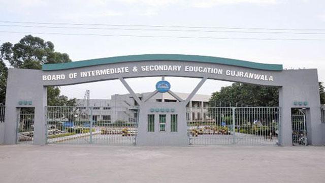 BISE Gujranwala