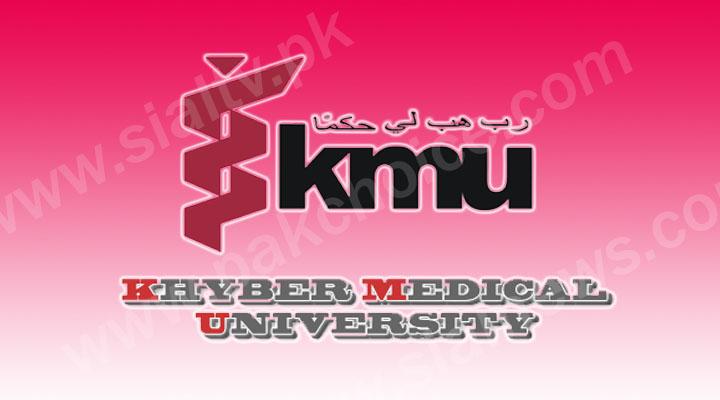 Khyber Medical University (KMU) Peshawar
