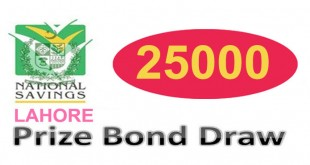 Prize Bond Draw Rs. 25000 Lahore
