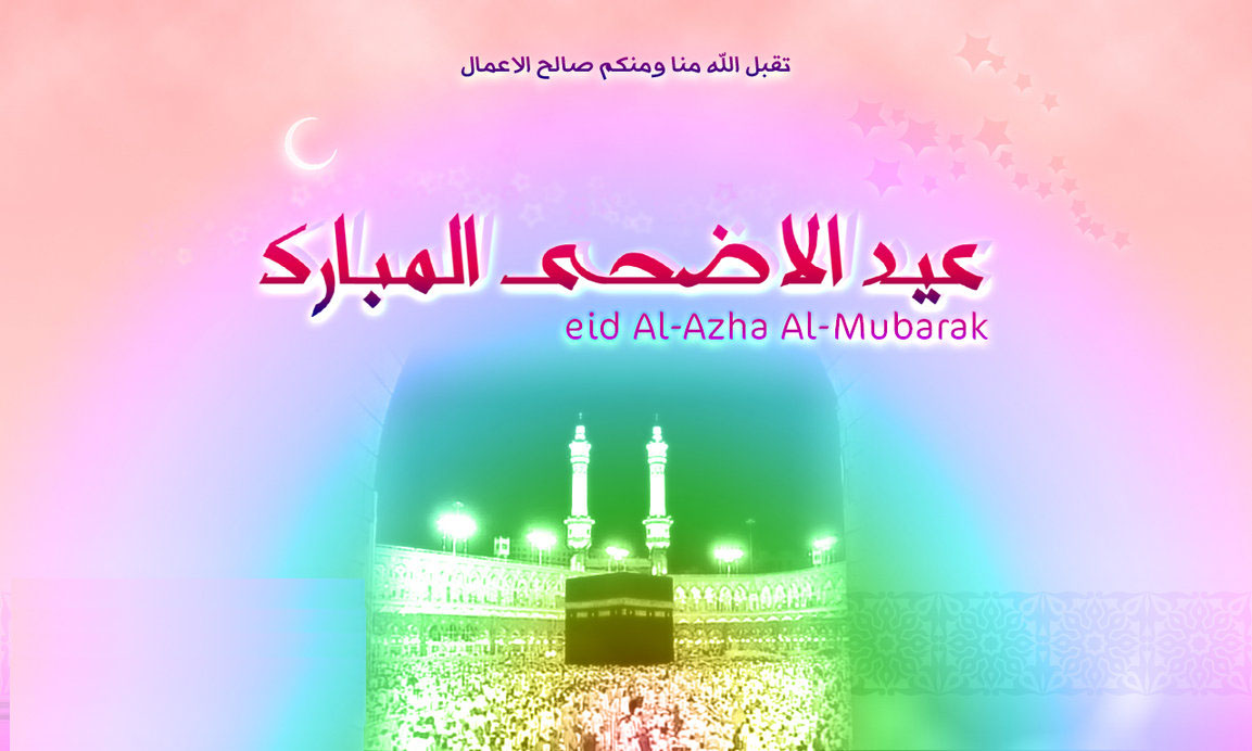 Eid ul azha 2015 bakra eid hd wallpapers free download eid ul azha 2015 wallpapers 1 kristyandbryce Choice Image