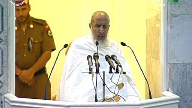 Mufti Azam Sheikh Abdul Aziz Al-Sheikh Hajj Sermon