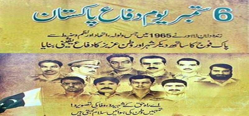 Pakistan 6th September_800x373