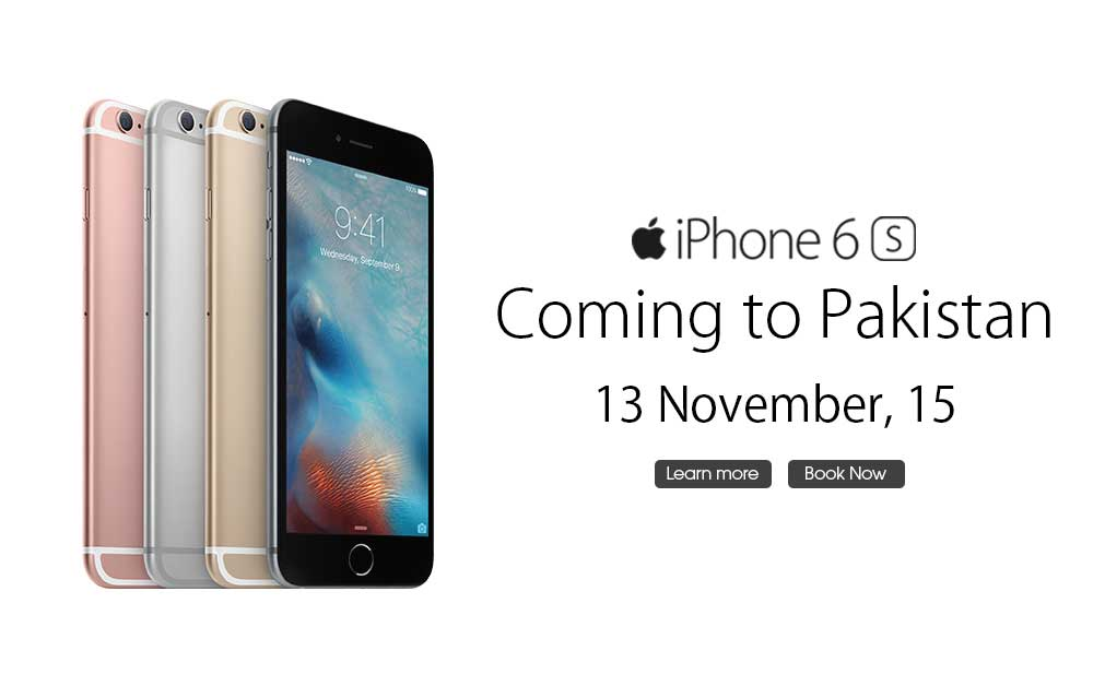 Future Tech Offer iPhone 6s and iPhone 6s Plus