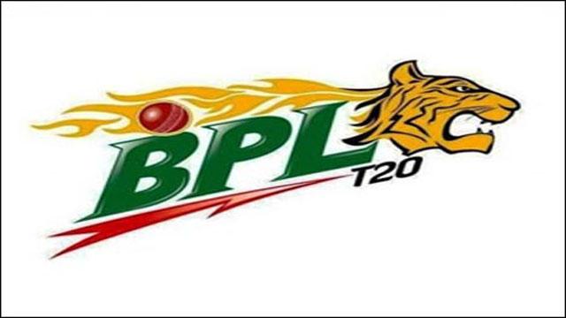 BPL 2015