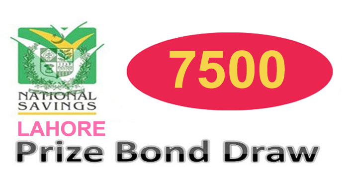 Prize Bond Draw Rs. 7500 Lahore