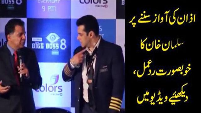 Salman Khan Greats Azan