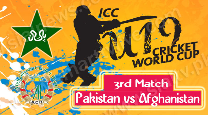Pakistan vs Afghanistan 3rd Cricket Match Under-19 World Cup 2016