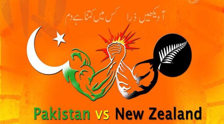 Pakistan vs New Zealand Cricket Series 2016