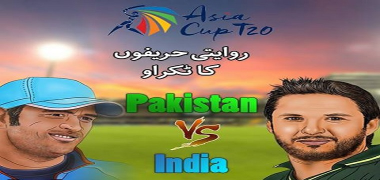 Pak vs ind live streaming