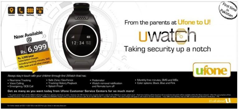 Ufone UWatch
