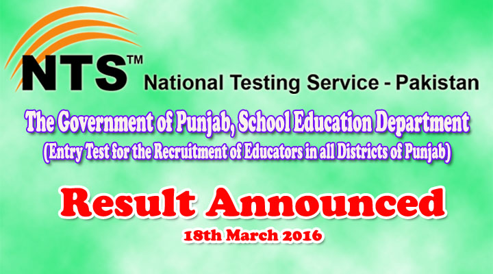 Educators NTS Test Result announced