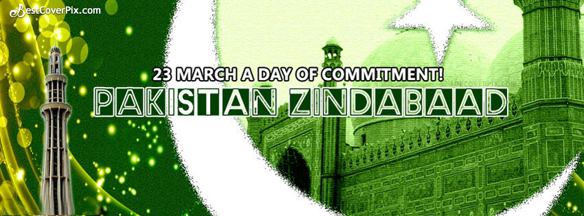 resolution day of pakistan
