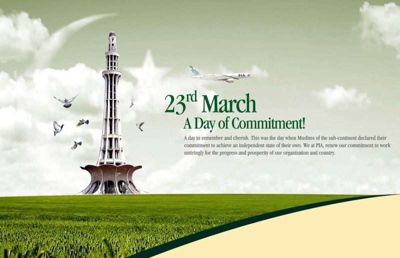 Pakistan Defence Day HD Wallpapers Download - SialTV PK