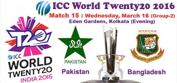 Pakistan VS Bangladesh T20 World Cup
