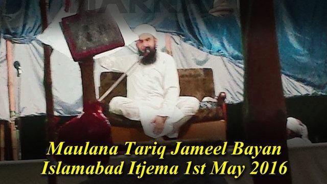 Maulana Tariq jameel Islamabad 2016 bayan