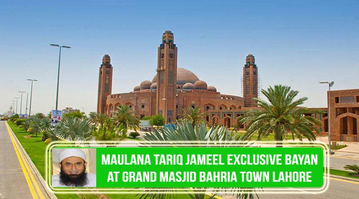 Maulana Tariq Jameel Juma Bayan at Grand Jamia Masjid Bahria Town Lahore 17 June 2016