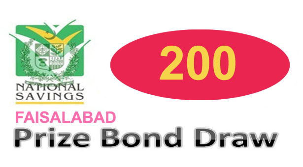 Prize Bond Draw Rs. 200 Faisalabad
