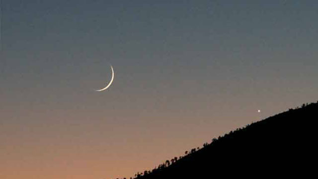 Ramzan Moon Sighted