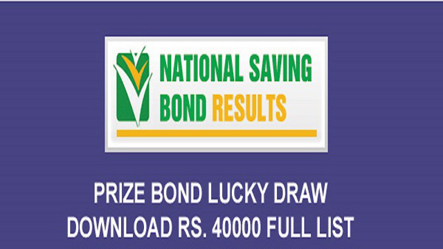 Rs. 40000 Prize Bond Draw