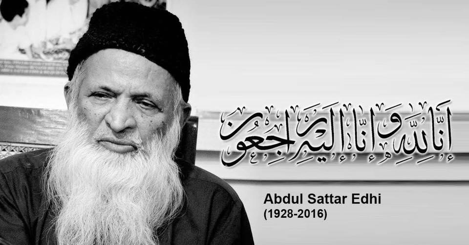 Abdul Sattar Edhi RIP