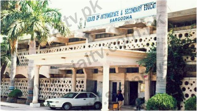 BISE Sargodha Board