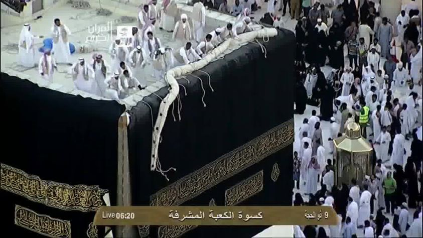 Watch Ghilaf-e-Kaaba Ceremony