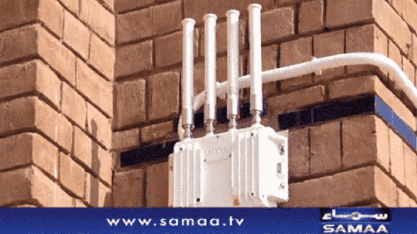 Free Wi-Fi in Multan City