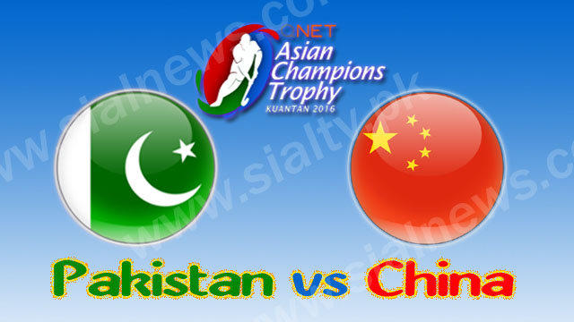 Pakistan vs China Men's Asian Champions Trophy 2016 Match