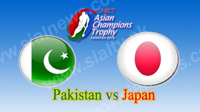 Pakistan vs Japan Men's Asian Champions Trophy 2016 Match