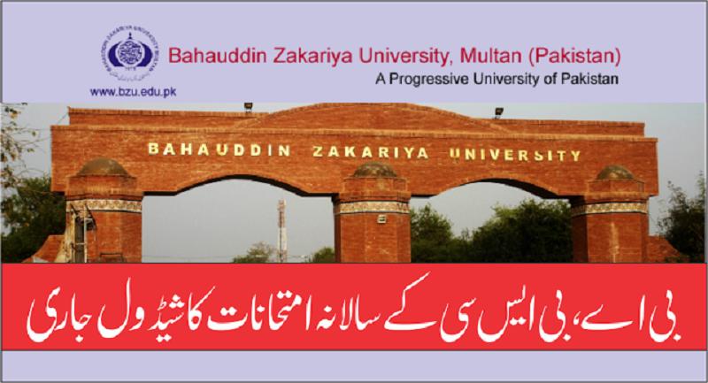 BZU Multan BA / B.Sc Date Sheet 2017 announced