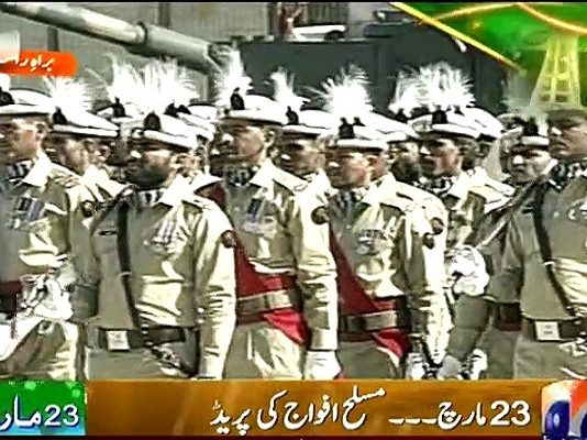 Pakistan Day 23 March 2017 Live Parade