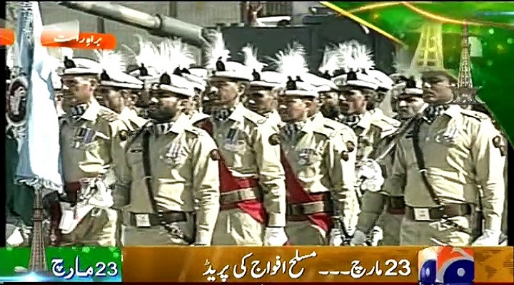 Pakistan Day 23 March 2017 Live Parade Ceremony