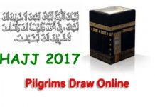 Hajj 2017 Draw Results Final List Online