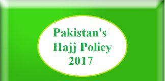 Hajj Policy 2017