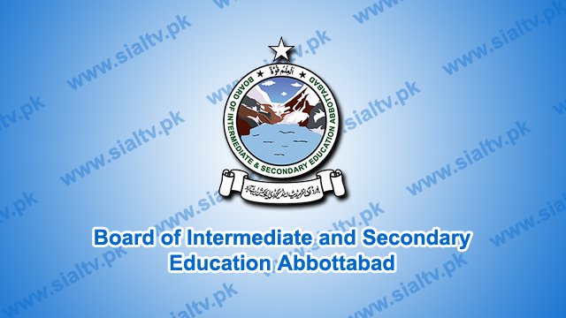BISE Abbottabad Board Matric (9th & 10th Class) Result 2017