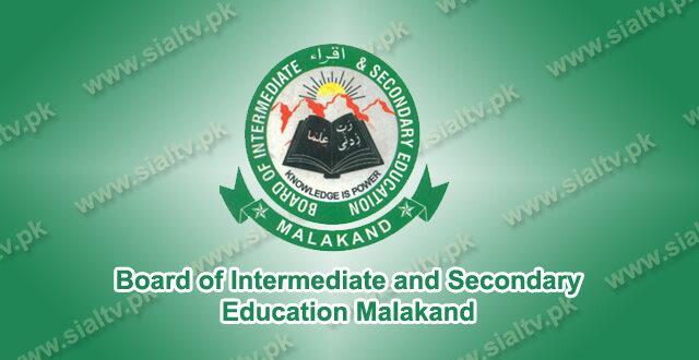 BISE Malakand Board Results