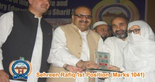 BISE Swat Board Top Position Holder Sehreen Rafiq Marks 1041