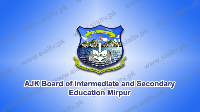 AJK BISE Mirpur Board Matric / SSC (10th Class) Result 2017