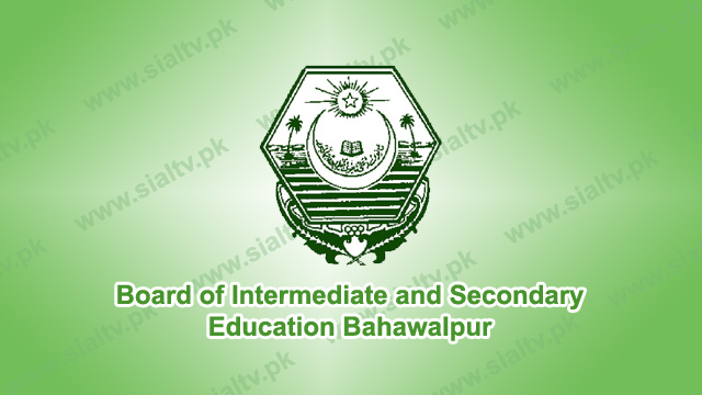 BISE Bahawalpur Board Matric Result 2018
