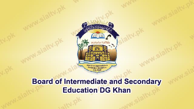 BISE DG Khan Board Results