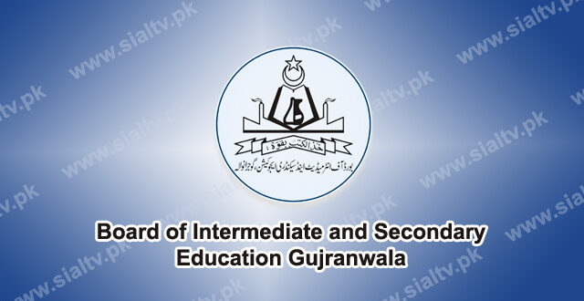 BISE Gujranwala Board Results