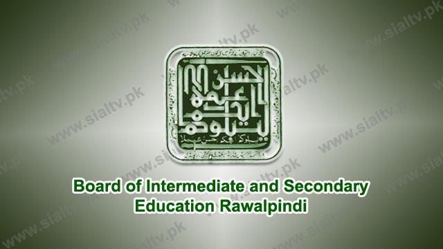 BISE Rawalpindi Board Results