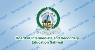 BISE Sahiwal Board 9th Class Result 2017 announced