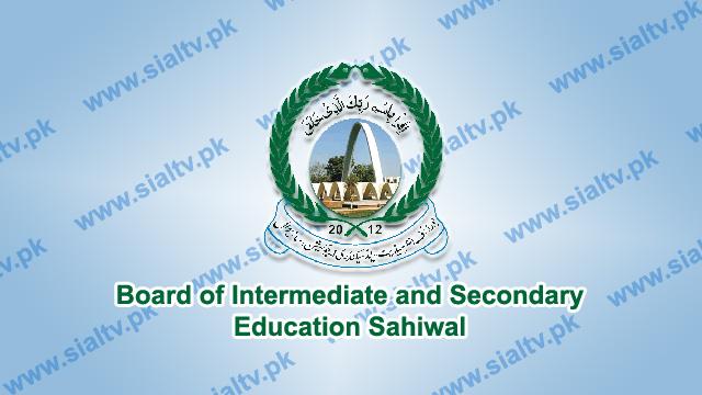 BISE Sahiwal Board Results