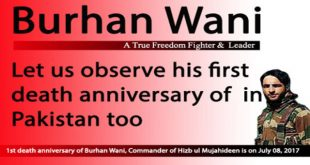 Burhan Wani First Death Anniversary is being Observed today