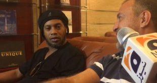 Happy to Play Match in Pakistan: Ronaldinho