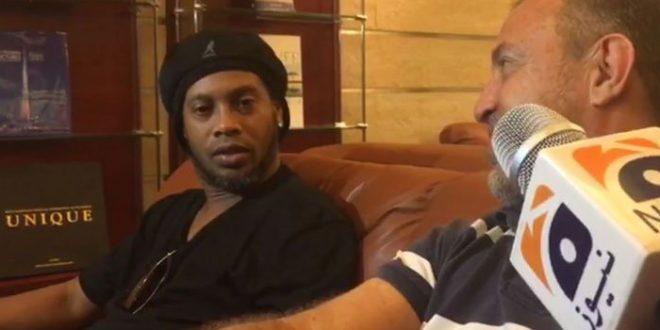 Ronaldinho Play in Pakistan